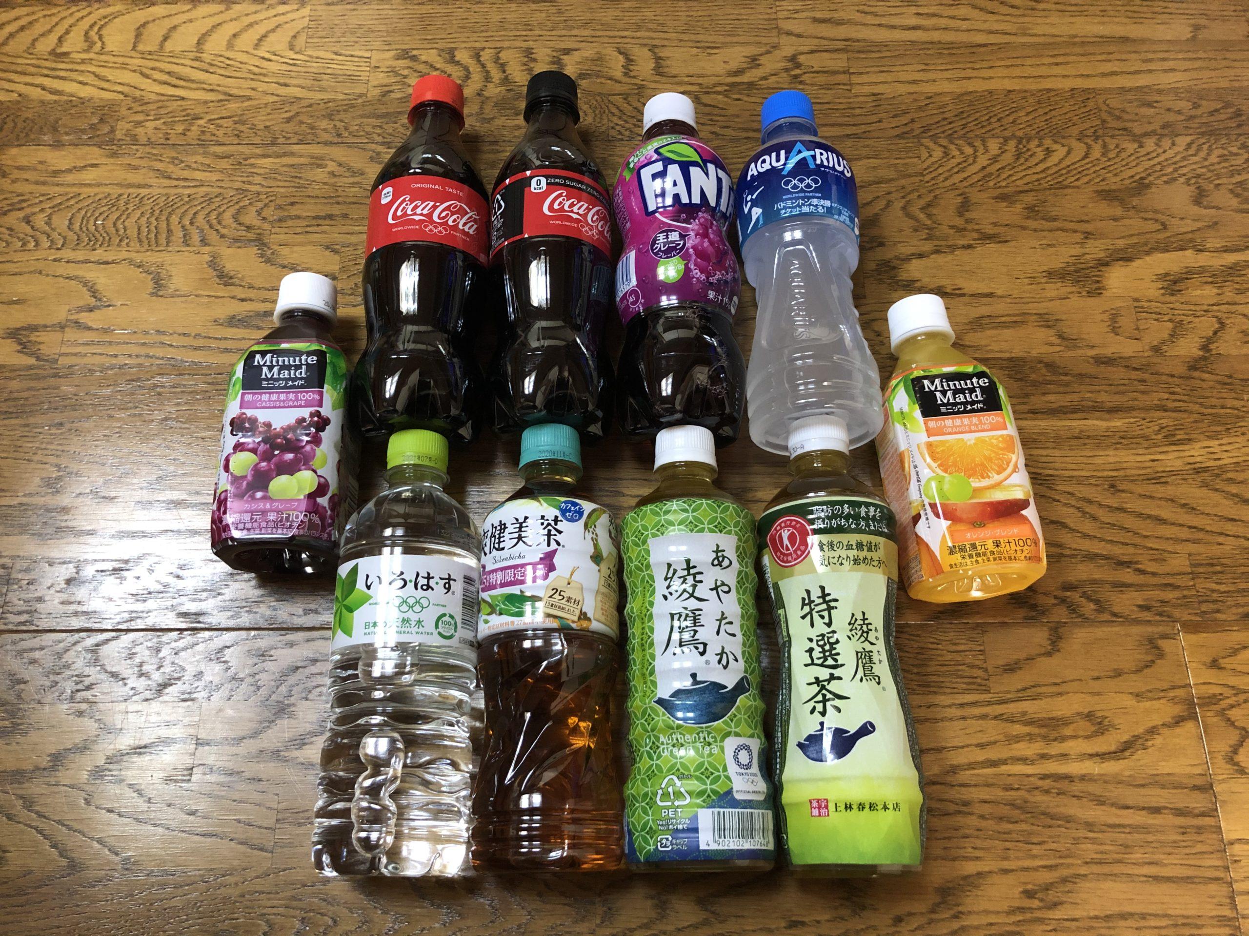 ホールディングス コカ コーラ ボトラーズ ジャパン